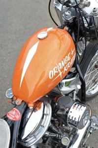 orange-krate_718-277
